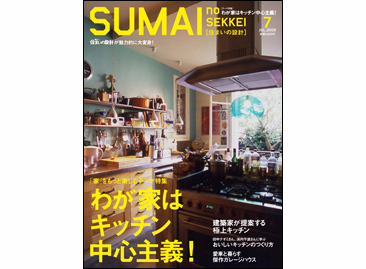 sumai-1