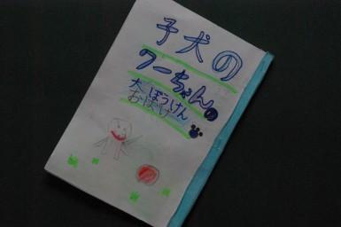 2009_0703aq1